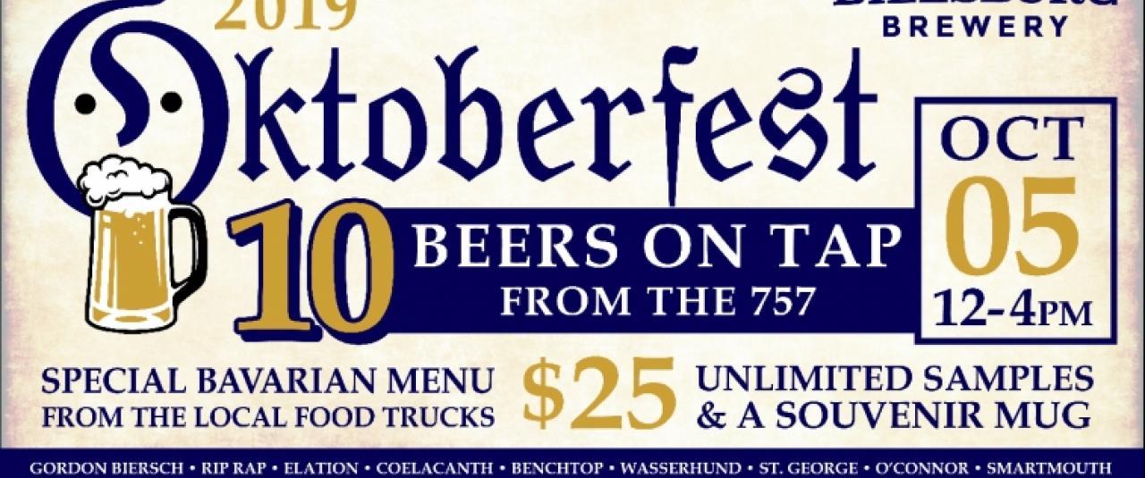 Billsburg Brewery Oktoberfest banner