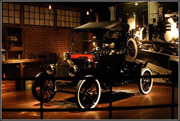 Gateway Car Museum