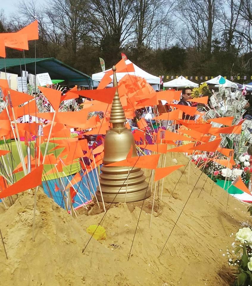 sand stupa, flags