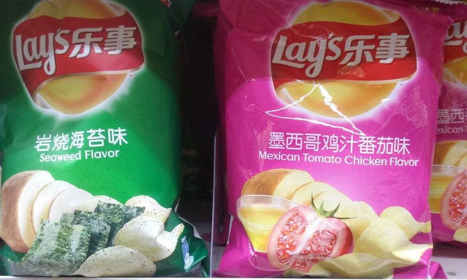 Asian chips